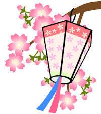 お花見会とお誕生日会を開催します。