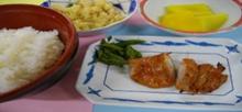 10月25日の夕食