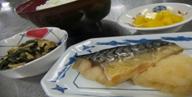 2月26日の夕食
