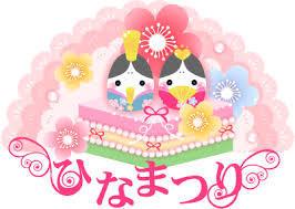 雛祭りとお誕生日会を開催します。